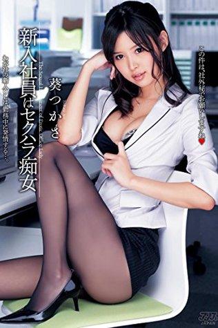 Japanese Porn Star ALICE JAPAN Vol105