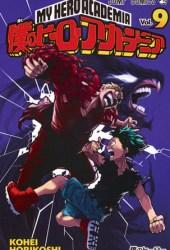 僕のヒーローアカデミア 9 [Boku No Hero Academia 9] (My Hero Academia, #9) Book Pdf