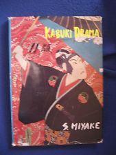 Kabuki Drama: Tourist Library Vol. 7