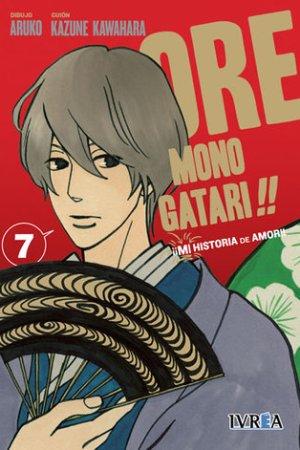 Ore Monogatari!! Mi historia de amor!! vol. 7 (Ore Monogatari, #7)