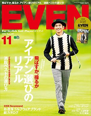 EVEN 2016年11月号 Vol.97[雑誌]