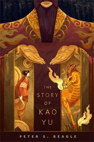 The Story of Kao Yu