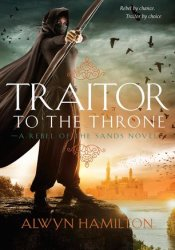 Traitor to the Throne (Rebel of the Sands, #2) Pdf Book