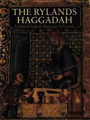 Rylands Haggadah