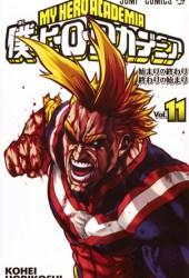僕のヒーローアカデミア 11 [Boku No Hero Academia 11] (My Hero Academia, #11) Book Pdf