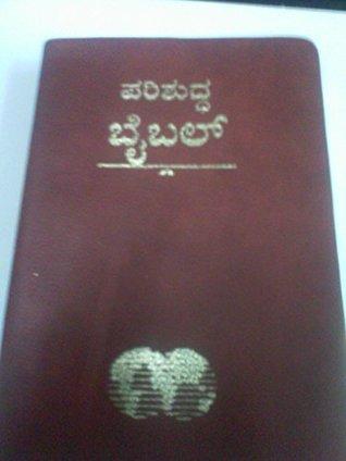 Pariasuddha Baibal =: Kannada Holy Bible: Easy-To-Read Version