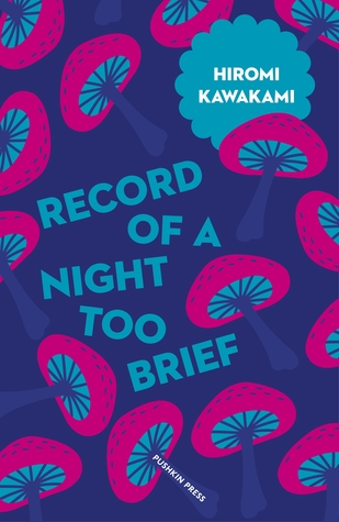 Record of a Night Too Brief Book Cover