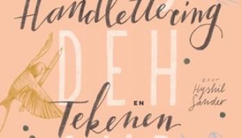 Bijdehand – Hyshil Sander