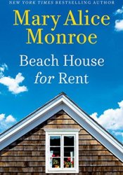 Beach House for Rent (Beach House #4) Pdf Book