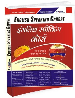 Englishwale.com English Speaking Course Book (First Edition, 2014)