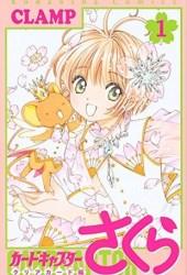 カードキャプターさくら クリアカード編 1 [Cardcaptor Sakura Clear Card hen 1] Book Pdf