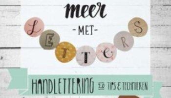 Meer met letters – Martine Boere