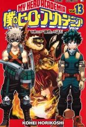 僕のヒーローアカデミア 13 [Boku No Hero Academia 13] (My Hero Academia, #13) Book Pdf