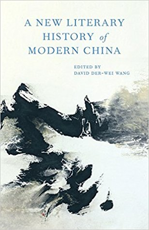 A New Literary History of Modern China
