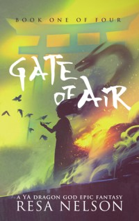 gate of air