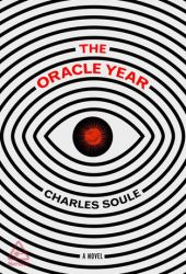 The Oracle Year Book Pdf