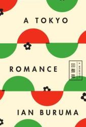 A Tokyo Romance: A Memoir Pdf Book