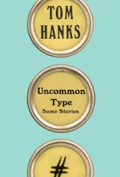 Uncommon Type