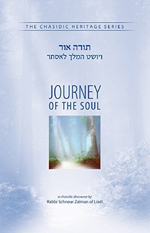 Journey of the Soul - VaYoshet HaMelech L'Esther