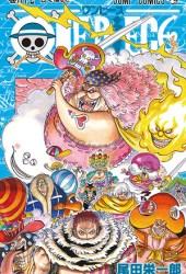 ワンピース 87 [Wan Pīsu 87] (One Piece, #87) Pdf Book