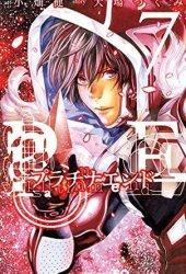 プラチナエンド 7 [Purachina Endo 7] (Platinum End, #7) Pdf Book
