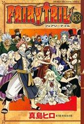フェアリーテイル 63 [Fearī Teiru 63] (Fairy Tail, #63) Pdf Book