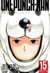 ワンパンマン 15 [Wanpanman 15] (Onepunch-Man, #15) Pdf Book