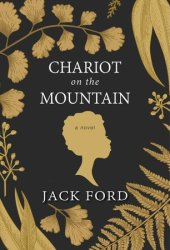 Chariot on the Mountain Pdf Book