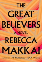 The Great Believers Book Pdf