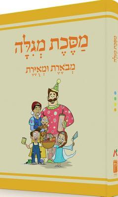 The Annotated and Illustrated Masekhet Megilah