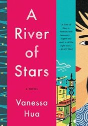A River of Stars Pdf Book