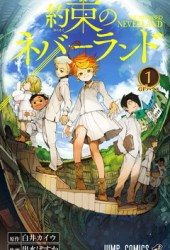 約束のネバーランド 1 [Yakusoku no Neverland 1] (The Promised Neverland, #1) Book Pdf