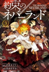 約束のネバーランド 3 [Yakusoku no Neverland 3] (The Promised Neverland, #3) Book Pdf