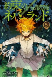 約束のネバーランド 5 [Yakusoku no Neverland 5] (The Promised Neverland, #5) Book Pdf