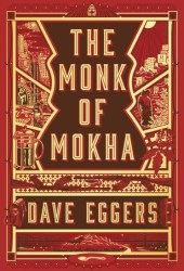 The Monk of Mokha Book Pdf