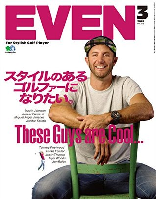 EVEN 2018年3月号 Vol.113[雑誌]