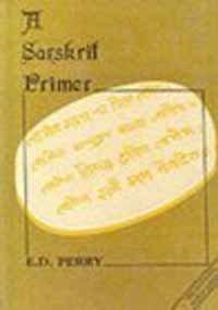 A Sanskrit Primer