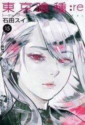 東京喰種トーキョーグール:re 15 [Tokyo Guru:re 15] (Tokyo Ghoul:re, #15) Pdf Book