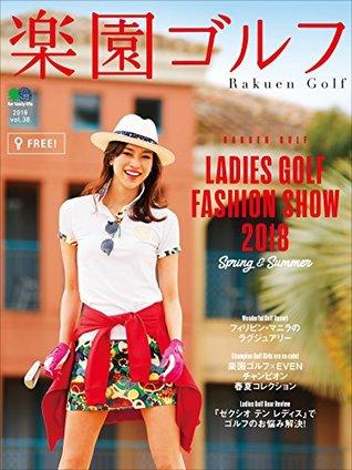 楽園ゴルフ Vol.38[雑誌]