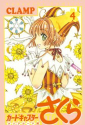 Cardcaptor Sakura: Clear Card, Vol. 4 Pdf Book
