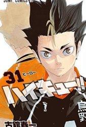 ハイキュー!! 31 [Haikyū!! 31] Pdf Book