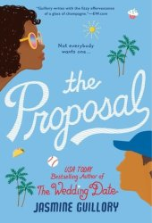 The Proposal Pdf Book