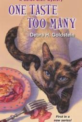 One Taste Too Many (Sarah Blair Mystery, #1)
