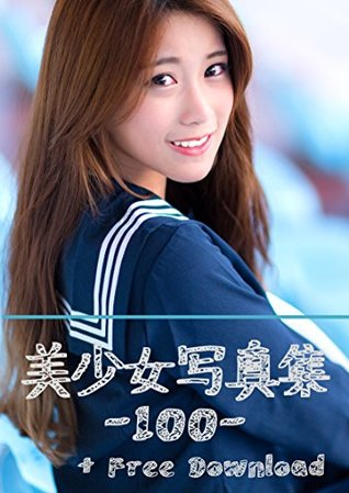 Pretty Girls Photo Book with Free Download All Pictures: School Uniform Wedding Snowboard