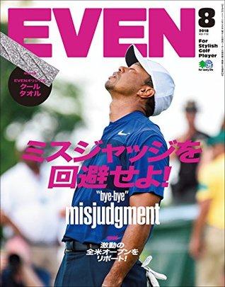 EVEN 2018年8月号 Vol.118[雑誌]