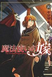 魔法使いの嫁 10 [Mahou Tsukai no Yome 10] (The Ancient Magus' Bride, #10) Pdf Book