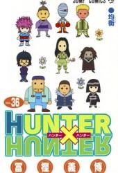 HUNTER×HUNTER 36 (Hunter x Hunter, #36)