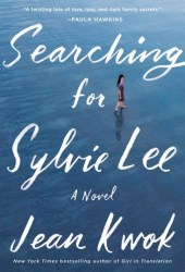 Searching for Sylvie Lee Book Pdf