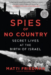 Spies of No Country: Secret Lives at the Birth of Israel Pdf Book