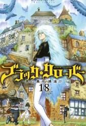 ブラッククローバー 18 [Burakku Kurōbā 18] (Black Clover, #18) Pdf Book